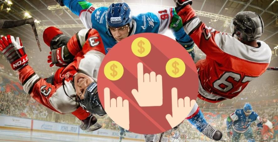 Делаем ставки на хоккей: правила, линия и 13 стратегий