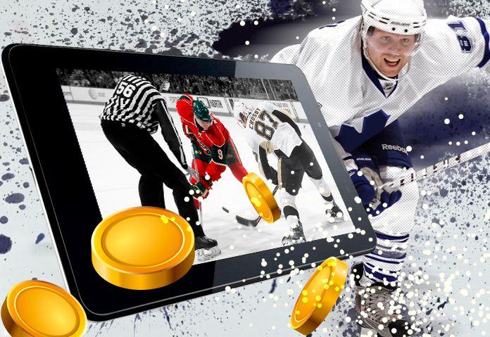 Как сделать ставку на хоккей